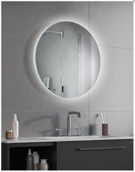 MIRROR SIRIUS LED